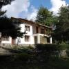 Вила Криси - село Дедово