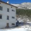 "Къща за гости ""Кристал"" - село Триград"