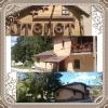 """Къща за гости """"Степет"""" - село Стойките"""